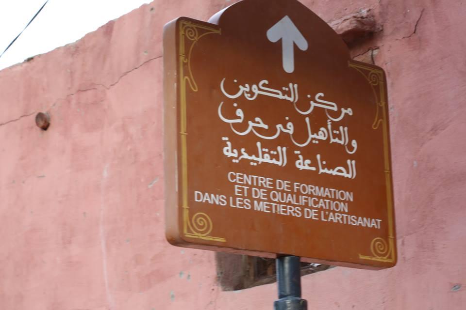 Dag 3 - Ontdek de ambachten van Marokko