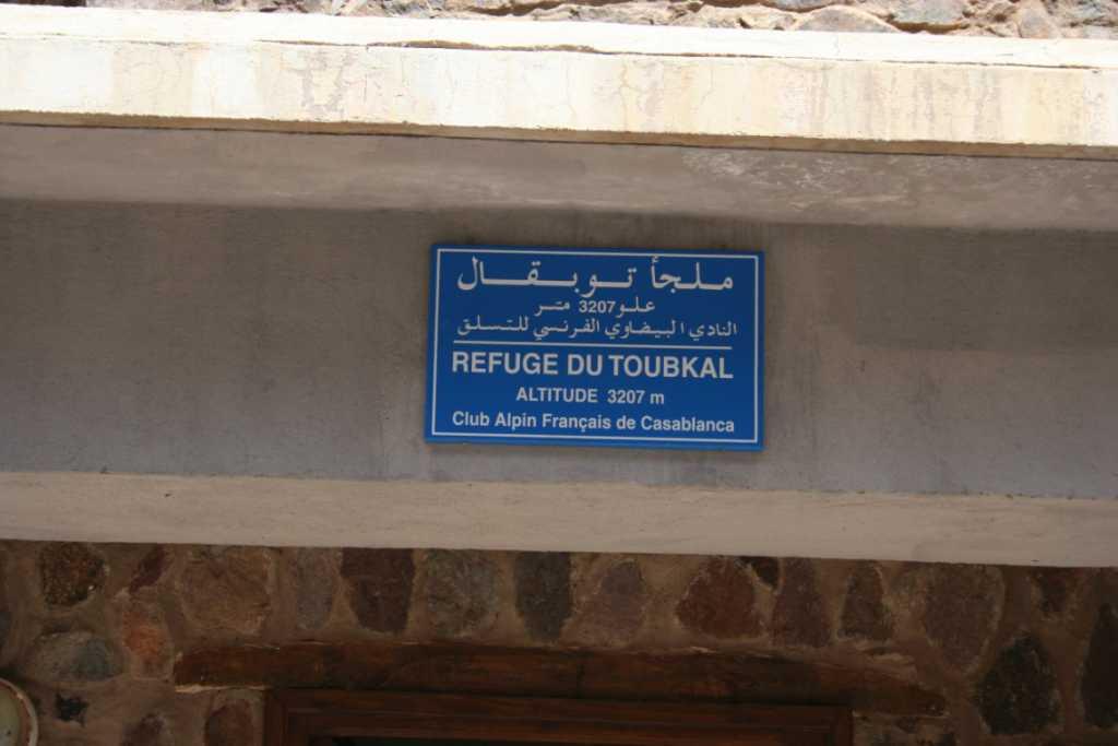 Dag 4 - Toer Ski - Toubkal & Jebel Oukaïmeden
